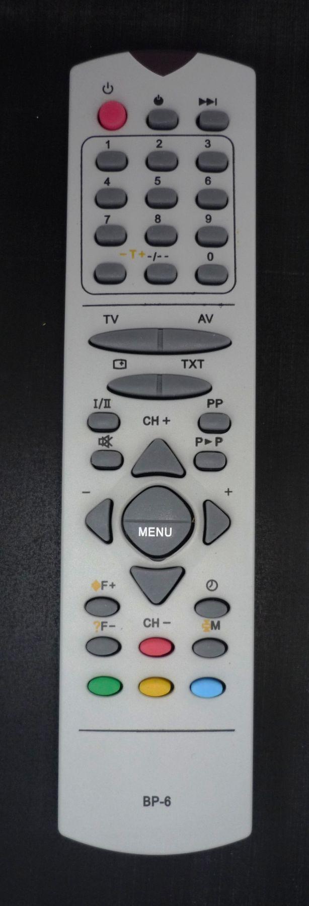Телевизор horizont инструкция
