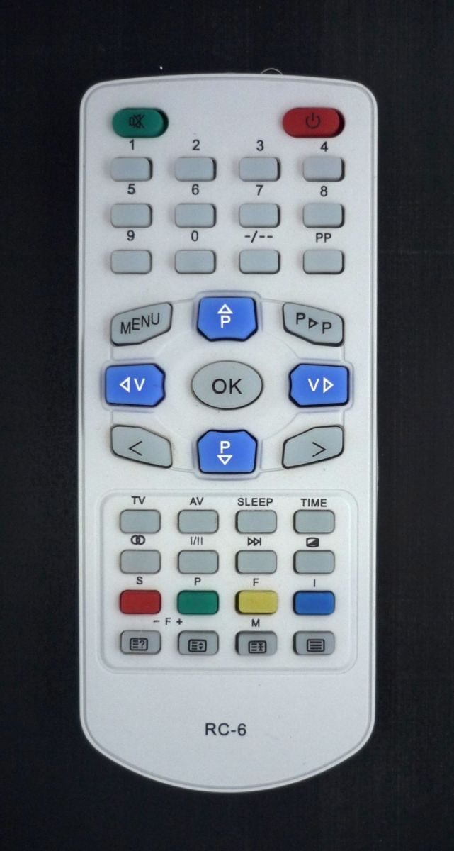 Horizont RC-6 (mini) без бат. (TV)